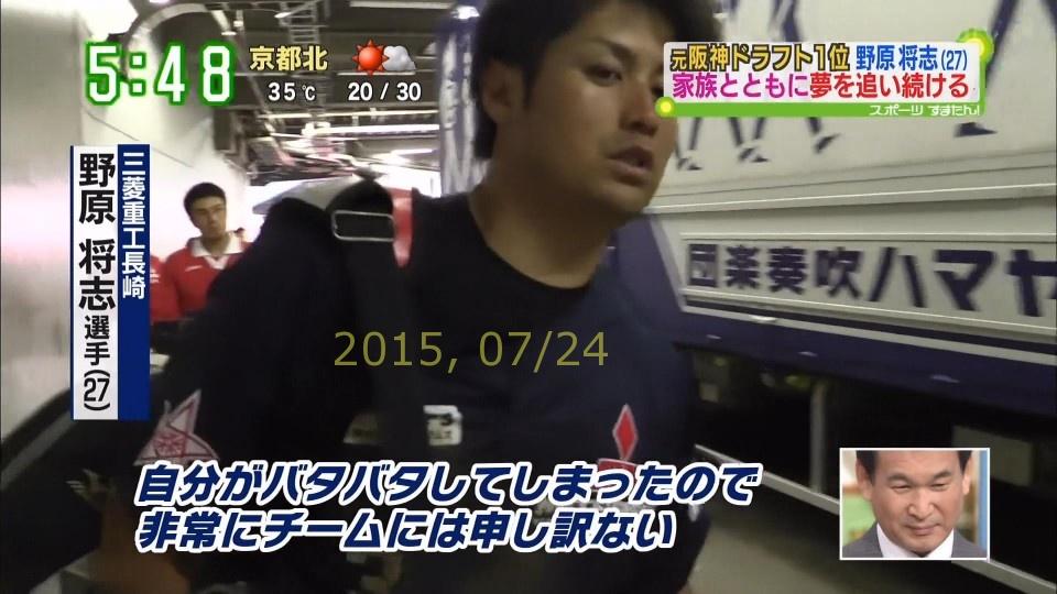 2015-0724-nohara-86