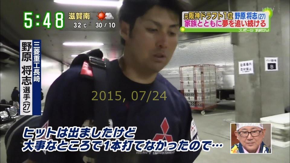 2015-0724-nohara-87