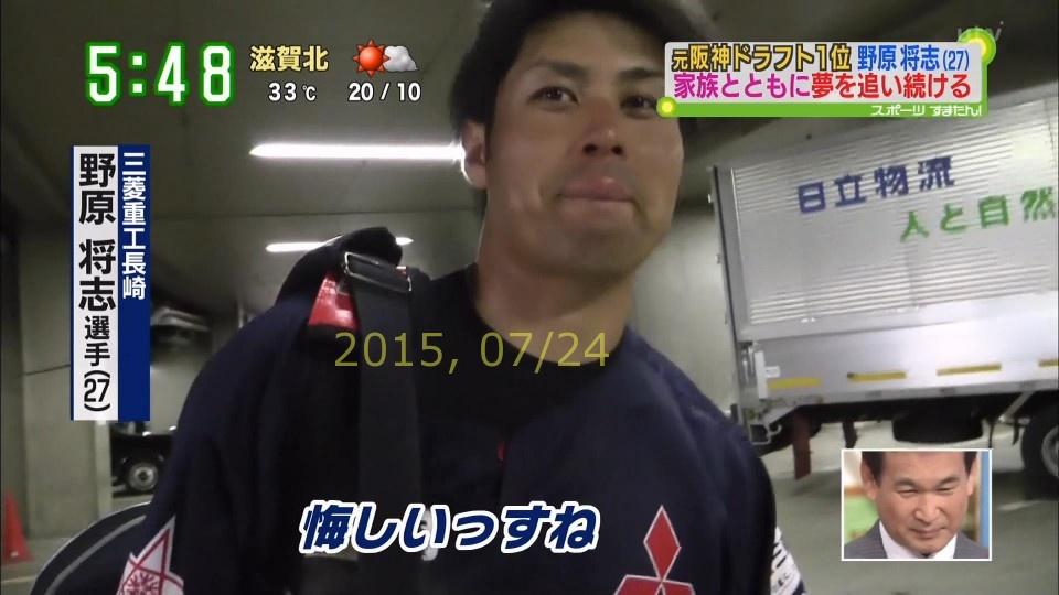 2015-0724-nohara-88
