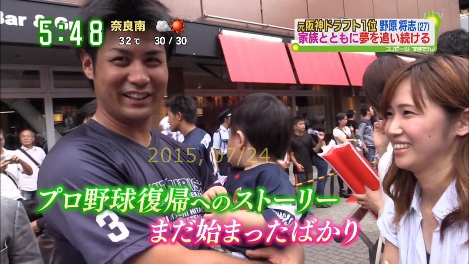 2015-0724-nohara-89