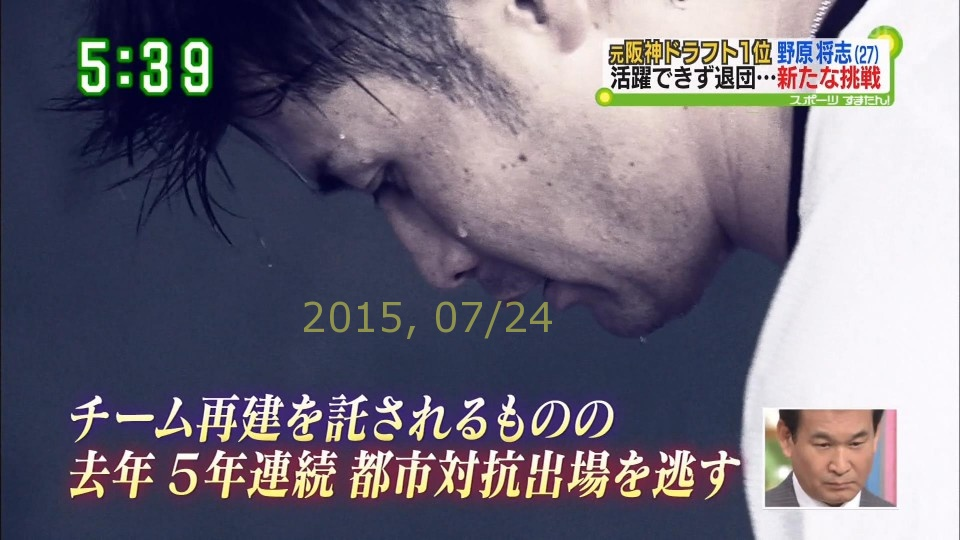 2015-0724-nohara-9