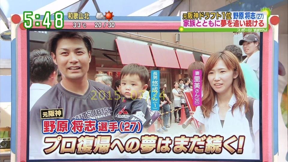 2015-0724-nohara-90