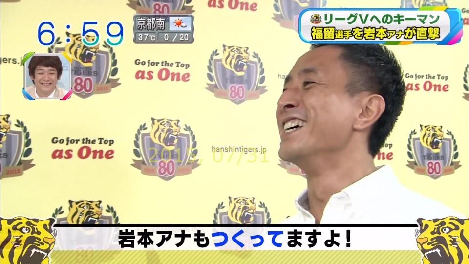 2015-0731-oha-33