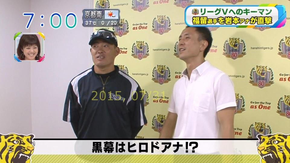 2015-0731-oha-45