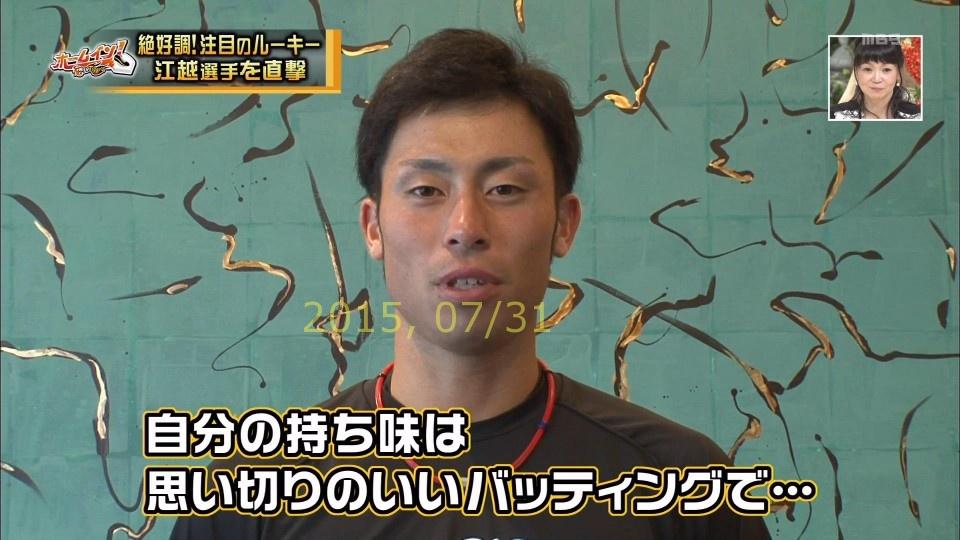 2015-0731-pui-09