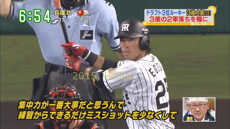2015-0804-egoshi-17