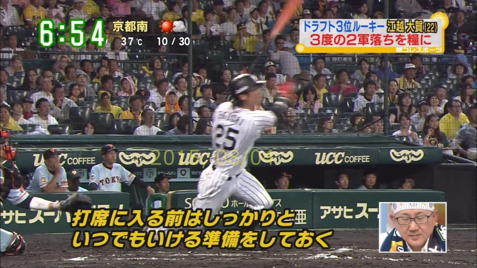 2015-0804-egoshi-18