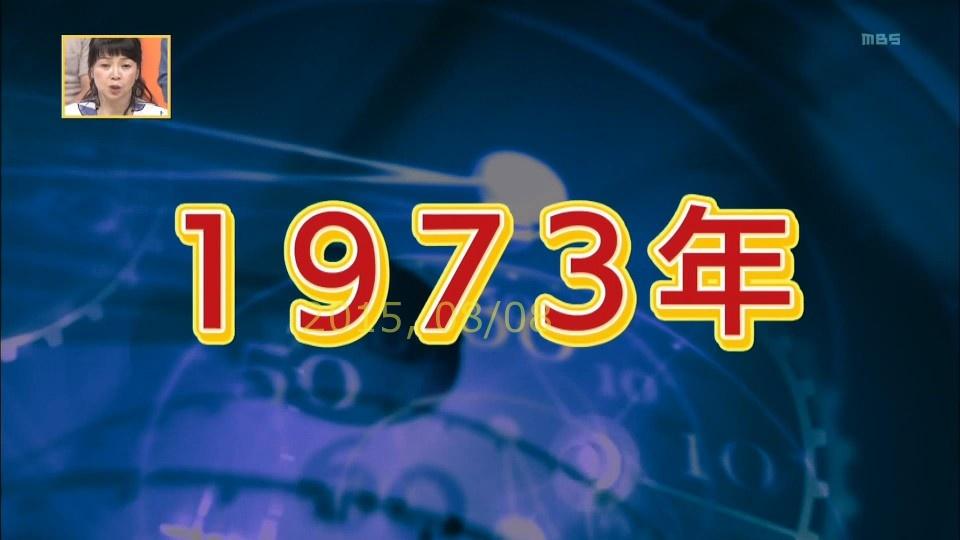 2015-0808-seya-09