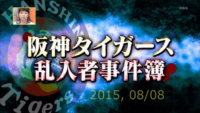 2015-0808-seya-10