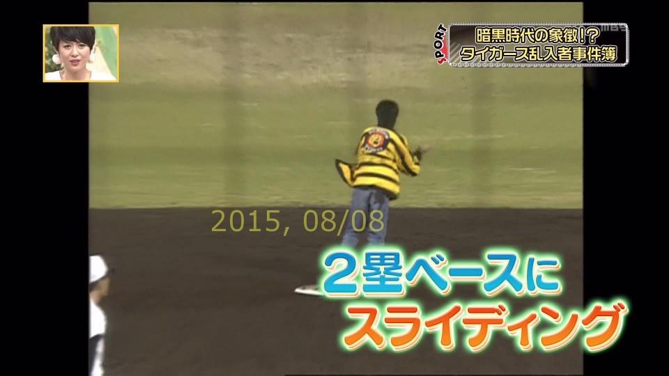 2015-0808-seya-20
