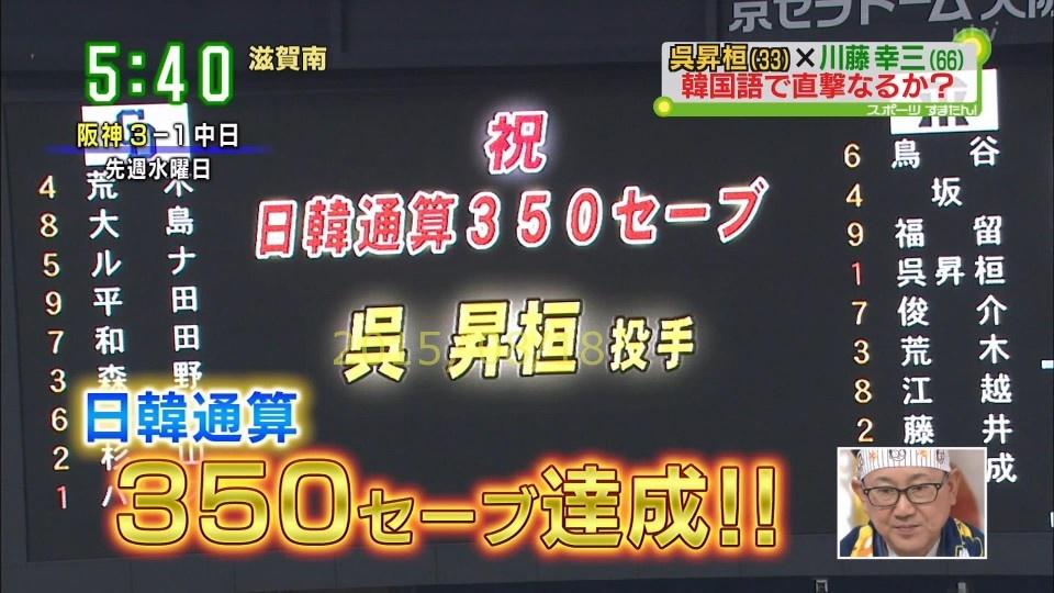 2015-0818-suma-03