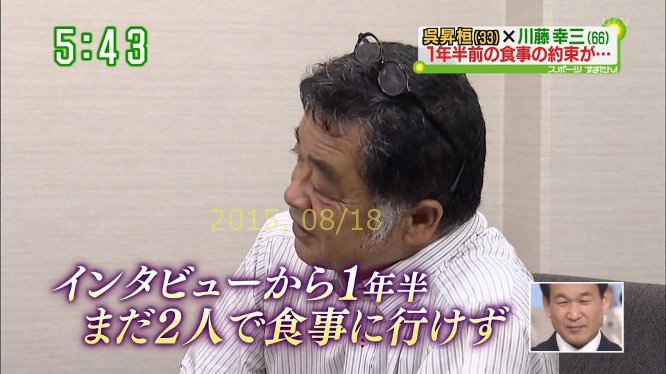 2015-0818-suma-30