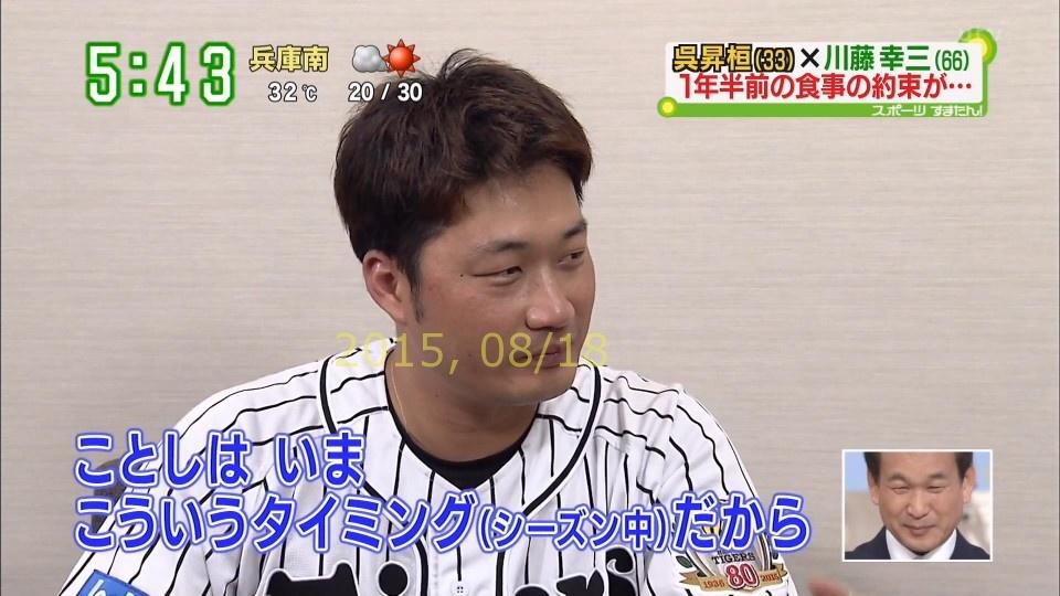 2015-0818-suma-35