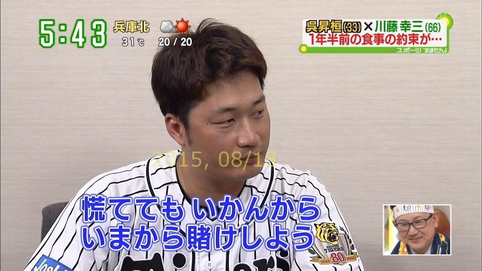 2015-0818-suma-36