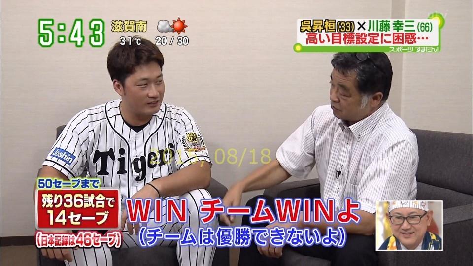 2015-0818-suma-41