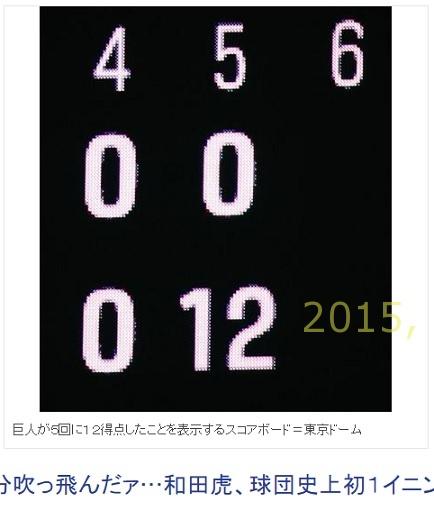 2015-0820-02