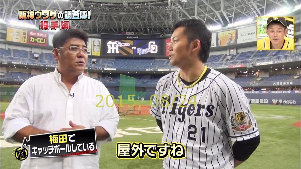 2015-0824-ultra-15