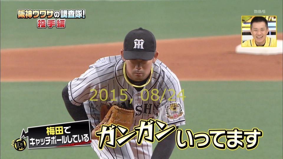 2015-0824-ultra-17