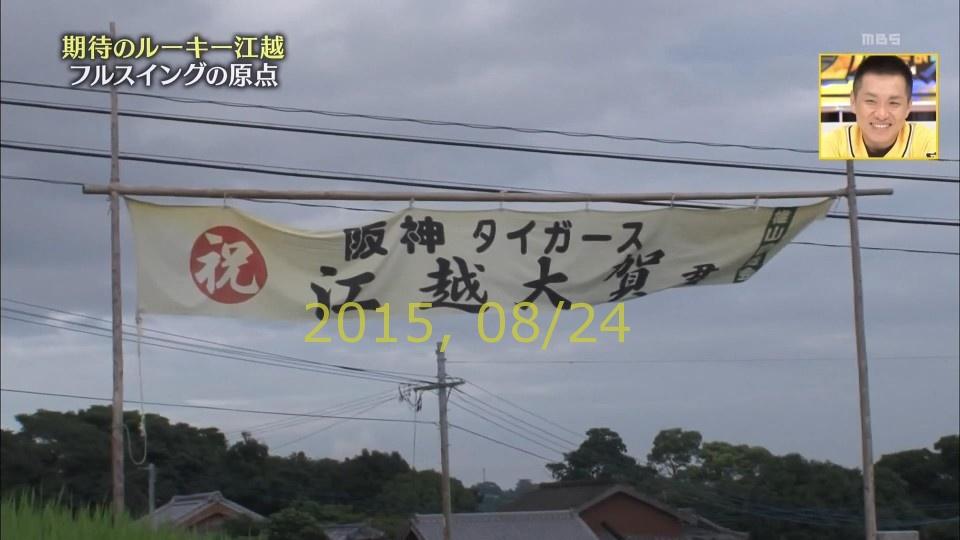 2015-0824-ultra-53