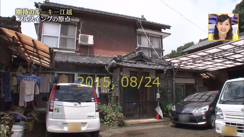 2015-0824-ultra-55