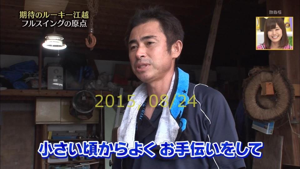 2015-0824-ultra-71
