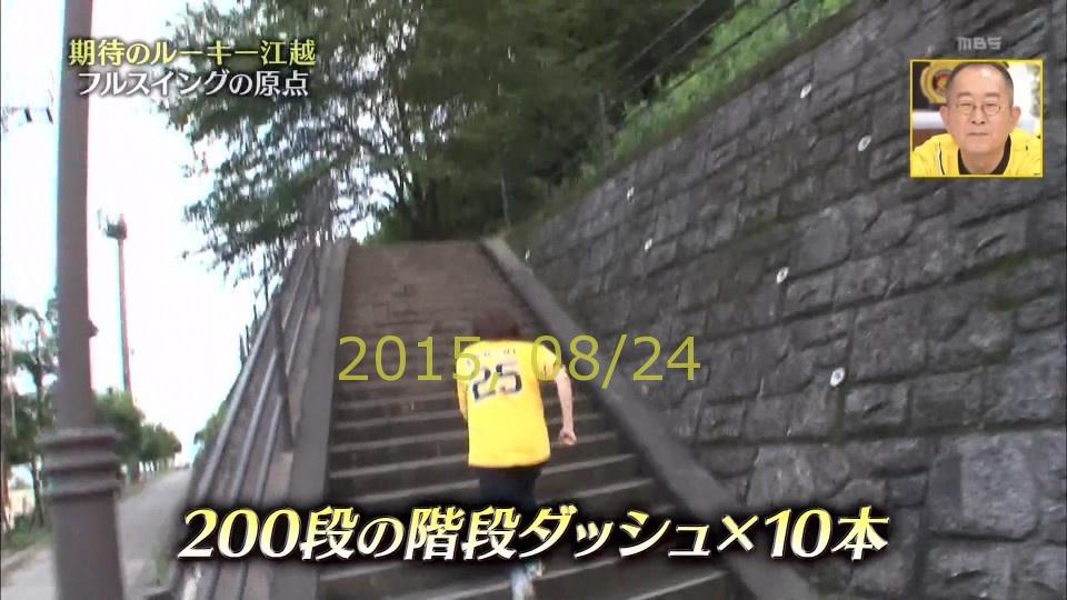 2015-0824-ultra-77