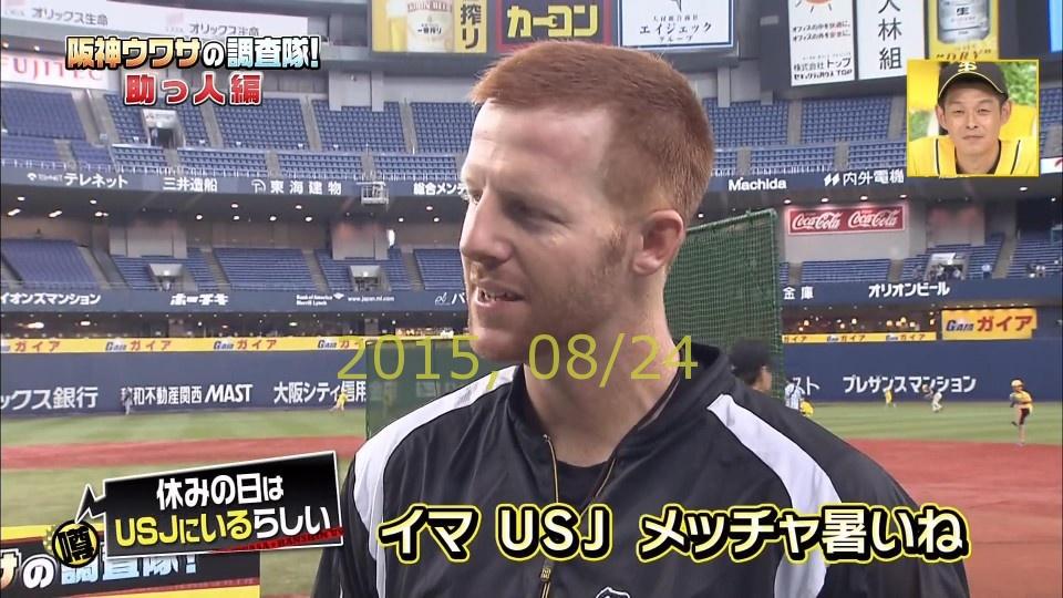 2015-0824-ultra2-11