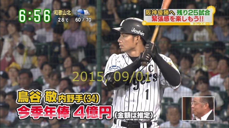 2015-0901-suma-23