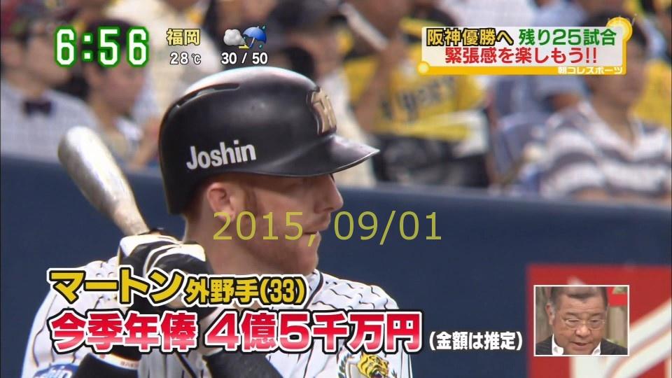 2015-0901-suma-25