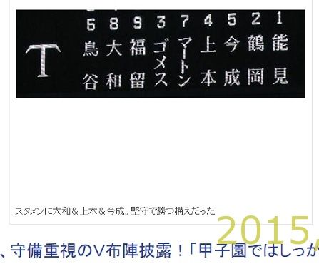 2015-0902-02