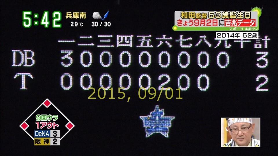 2015-0902-13