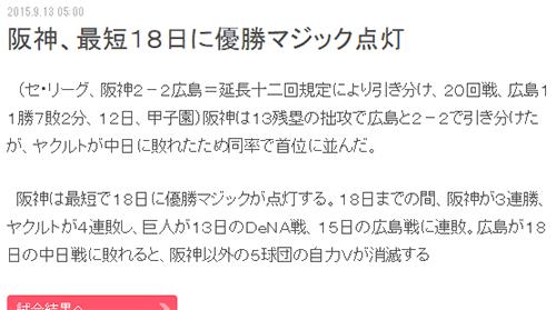 2015-0913-900