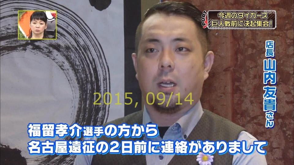 2015-0915-seya-05