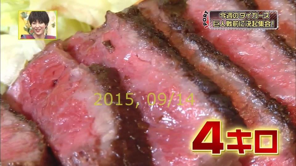 2015-0915-seya-15