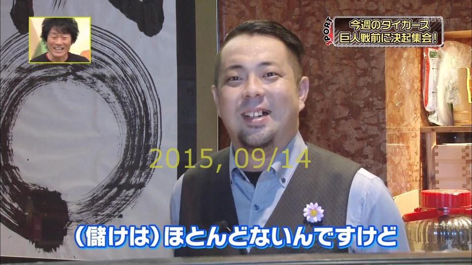 2015-0915-seya-23
