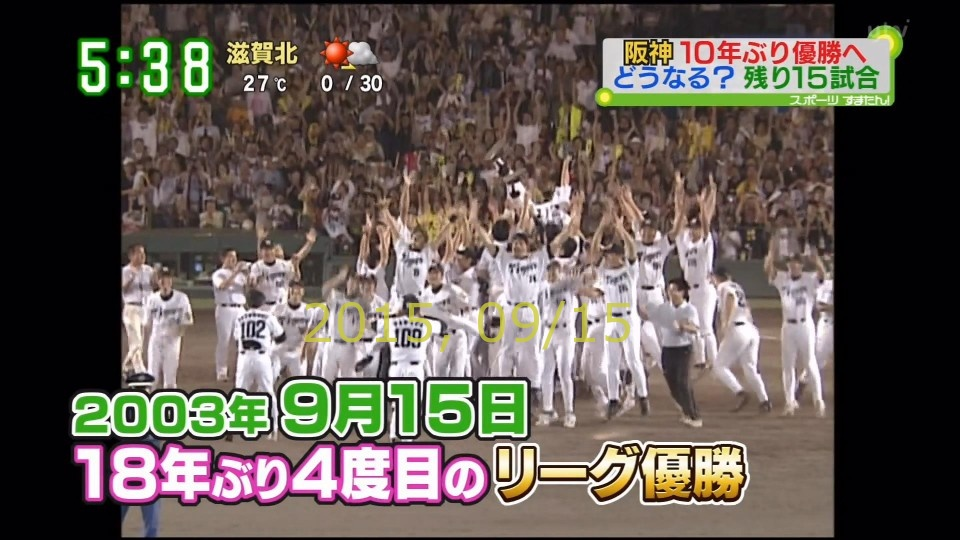 2015-0915-suma-01