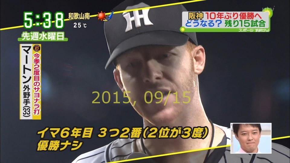 2015-0915-suma-03