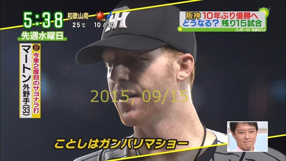 2015-0915-suma-04