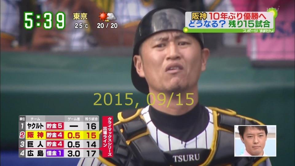 2015-0915-suma-06