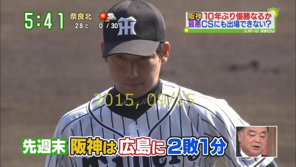 2015-0915-suma-09