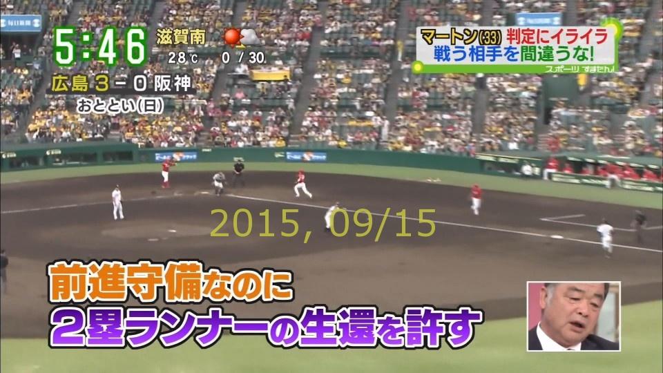 2015-0915-suma-13