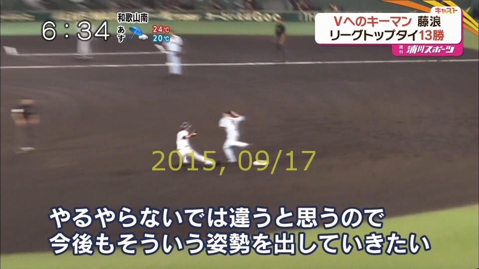 2015-0917-24