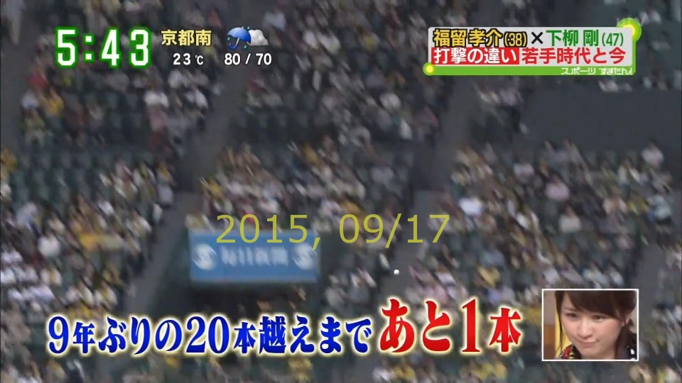 2015-0917-70
