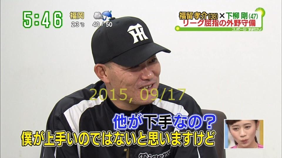 2015-0917-a-04