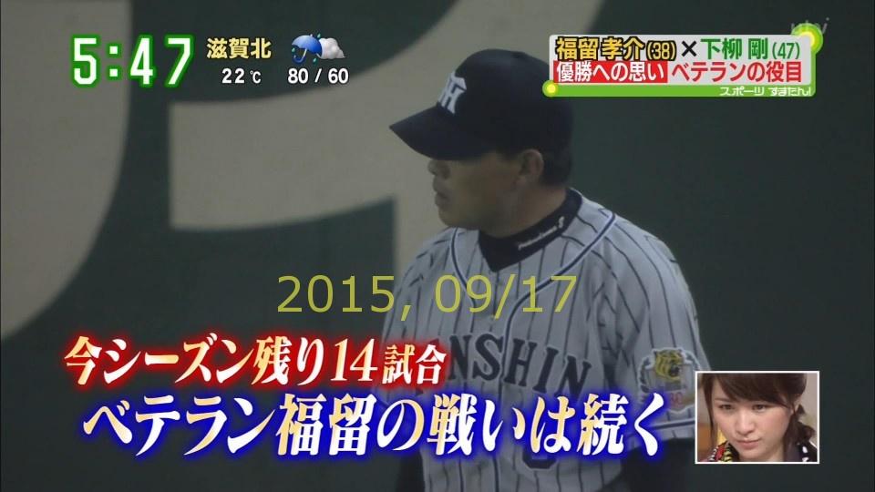 2015-0917-a-12