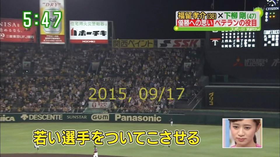 2015-0917-a-14