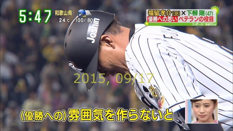 2015-0917-a-17
