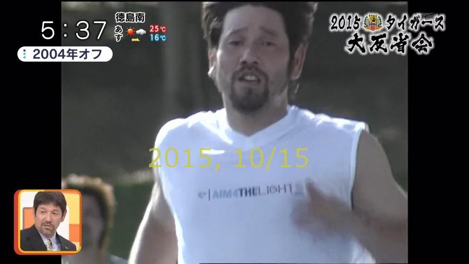 20015-1015-20