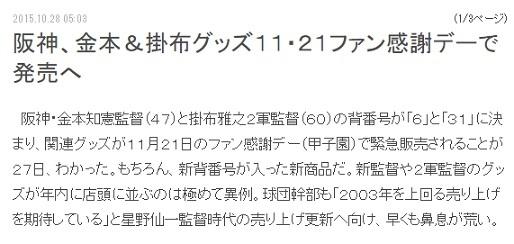 20015-1028-03