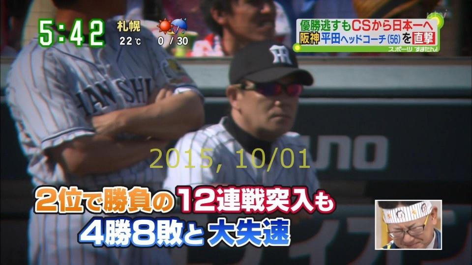 2015-1001-suma-03